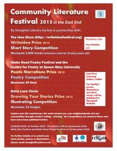 Community Literature Festival