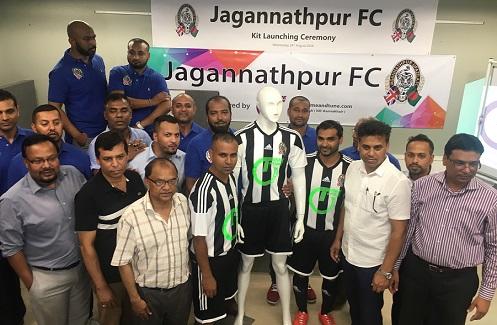 jagannathpur 1