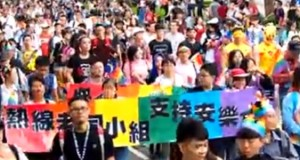 Gay Pride demo in Taiwan - regularly one of the region's largest Pride demos.