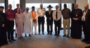 Faith leaders at New Scotland Yard