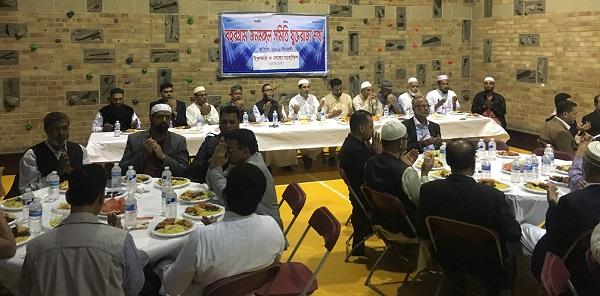 iftar 2