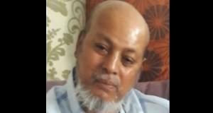 Makram Ali - terrorist victim