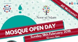 SM Mosque Open Day feat