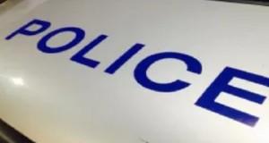 met police van name