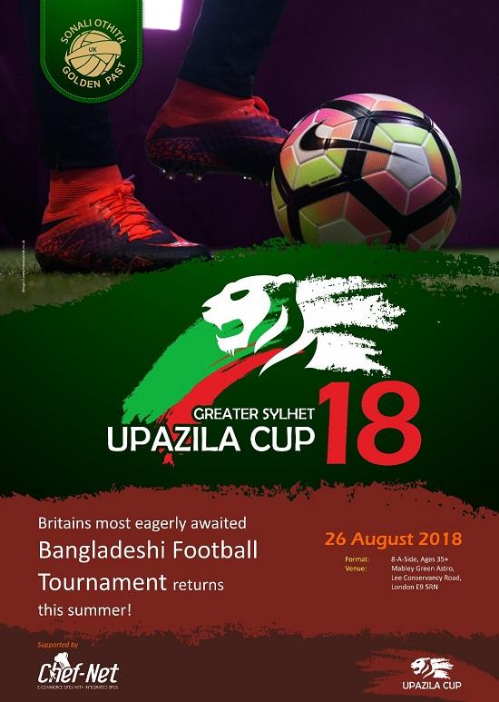 Sylhet Cup 2